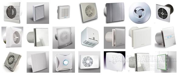 Зараз можна купити вентилятор для ванної кімнати на будь який смак та гаманець